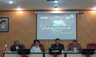 اولین جلسه شورای اداری شهرستان برگزار گردید