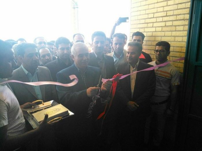 افتتاح سالن 1200 نفر طبس